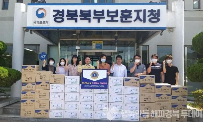 (사진자료)경북북부보훈지청, 안동라이온스클럽 연계 국가유공자 위문.jpg