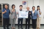 ㈜베어링아트, 경북북부보훈지청 찾아 보훈가족 위문금 전달