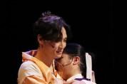 2020 뮤지컬「원이엄마」공연