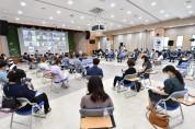 경북교육청, 포스트 코로나 대비 교육 방향에 응답하다