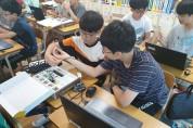 경북교육청, AI, 빅데이터, IoT, VR, AR교육 본격 시작
