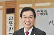 경북교육청 2020. 3. 1.자 신규 교사 발령
