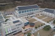 경북교육청, 지역 친환경 농산물 소비 촉진 행사 가져
