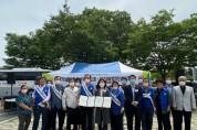 바르게살기운동경상북도협의회 – 대구경북혈액원 업무협약 체결