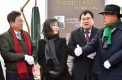 """""""경주타워 저작권자는 건축가 유동룡""""현판식"""