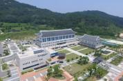 안전하고 쾌적한 근무환경 선도하는 경북교육