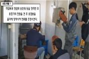 경북교육청, 직업계고 교육 콘텐츠 기부로 교육 나눔 실천