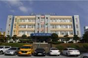 경북교육청, 구미교육지원청사 개축