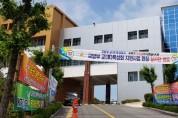 안동에도 꿈과 희망을 열어줄 군(軍) 특성화고등학교 탄생되나?
