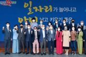 """민선7기 공약평가단, """"이철우 도지사, 공약 잘 지키고 있다"""""""
