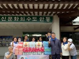 가수 영탁 팬클럽'영탁쓰 안동지킴이'가 찐이야!